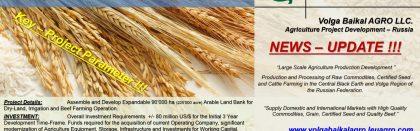 NEWS Update – Volga Delta Grain Farm Project !!!