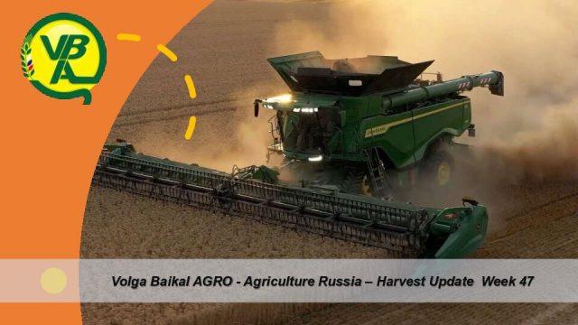 Volga Baikal AGRO News Update: Seasonal Field Work Progress – Agriculture Russia November 17, 2020 !!!