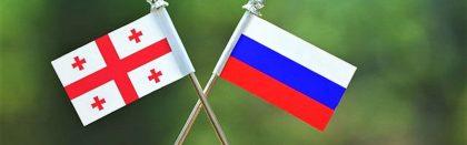 Volga Baikal AGRO NEWS Update on the Russia – Georgia trade relations !!!